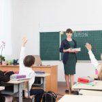 成績が上がる授業の受け方