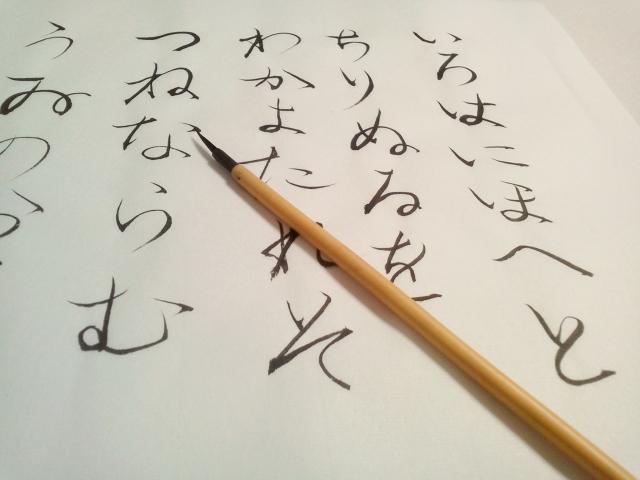 国語の点数を上げる7つの方法-〜国語の点数の上げ方とは〜-まとまりで読む