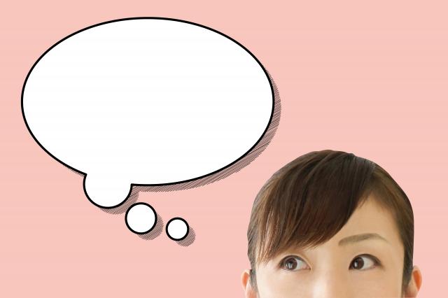子どもに『考える力』をつけさせる3つの教育方法-質問の質をあげる