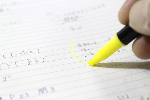 数学の点数を上げる-最初の問題を解けるようにする