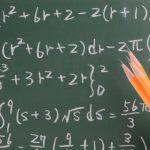 できる人はみんなやってる!数学の点数を上げる6つの方法〜入試編〜