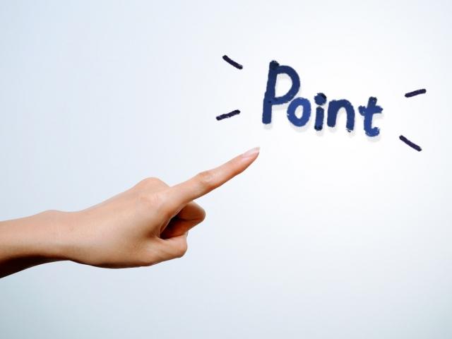 無理なく英語の点数を上げるさせる6つの方法-主語と述語