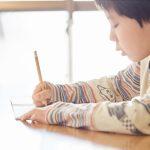 最短で合格できる!勉強の効率をあげるために集中する8つの方法