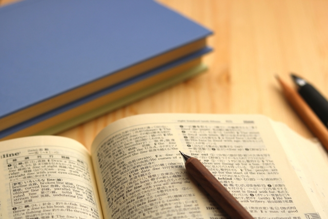 無理なく英語の点数を上げるさせる6つの方法-和訳を見る