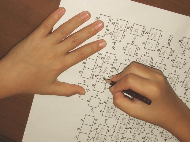 書いて覚える勉強法-漢字ー
