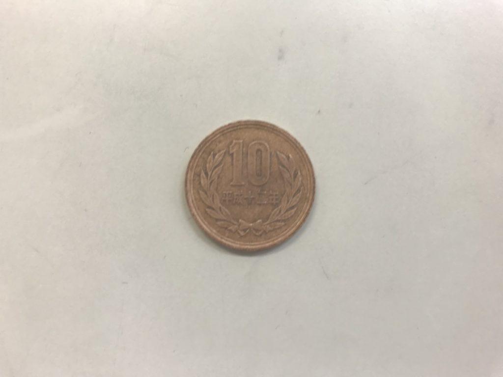 10円玉ピカピカ大作戦(自由研究)-しょうゆ-