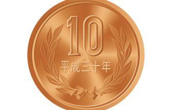 10円玉ピカピカ大作戦(自由研究)