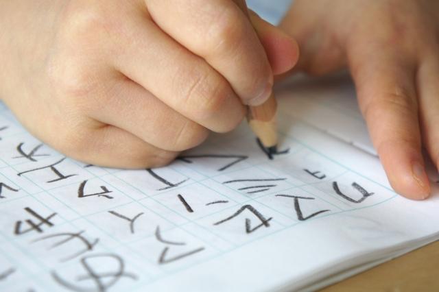 試験の時間が足りない人へ-字を速く書く-