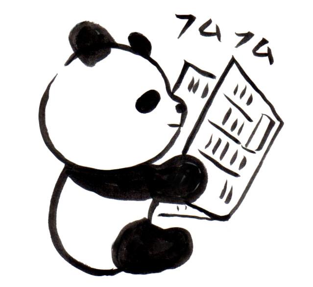 高校入試国語の現代文小説の解き方-先に読む-