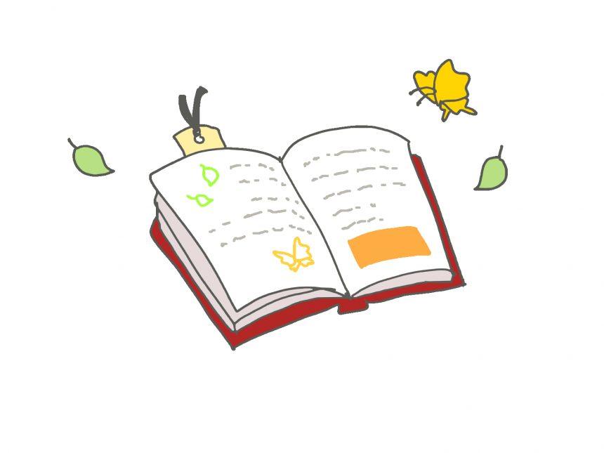 高校入試国語の現代文小説の解き方