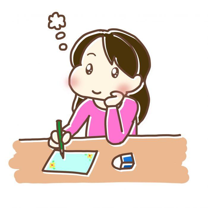 読書感想文の書き方-メモを取る-