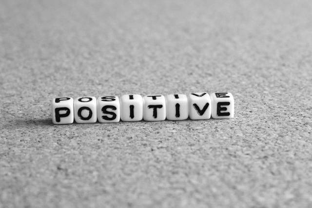 【決定版】成功する人の3つの特徴-ポジティブ-