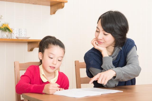 塾や家庭教師をする前に自分でできること