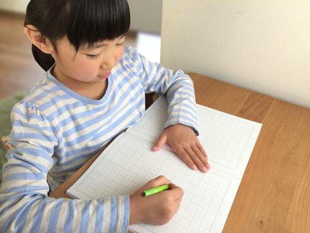 成績が上がる子の特徴-家庭学習-