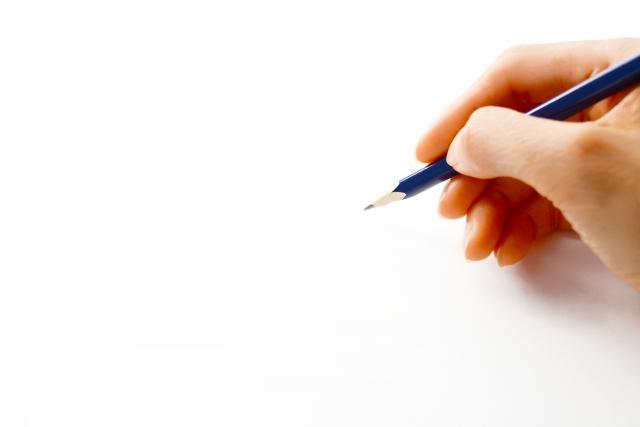 塾講師が教える、学校では習わない勉強法4選-書かない-