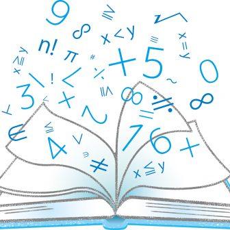 中3数学問題集