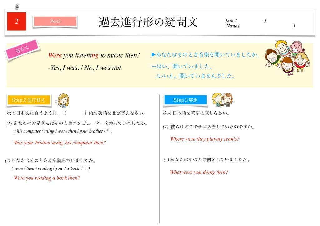 小学生から使える英語問題集中2k-11のサムネイル