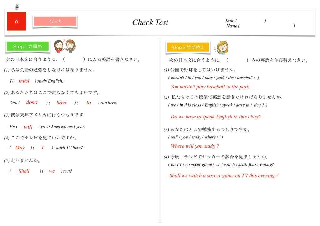 小学生から使える英語問題集中2k-42のサムネイル