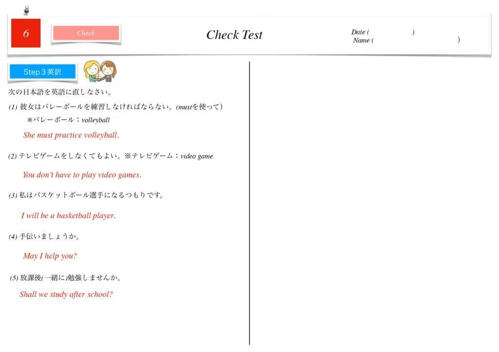 小学生から使える英語問題集中2k-43のサムネイル