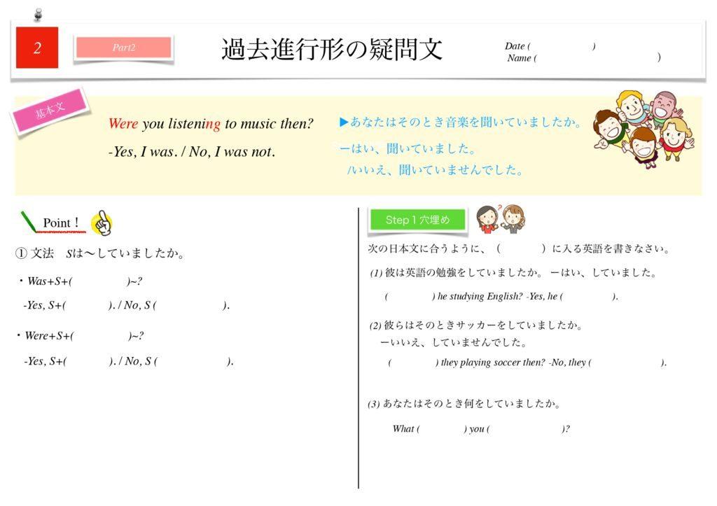 小学生から使える英語問題集中2m-10のサムネイル