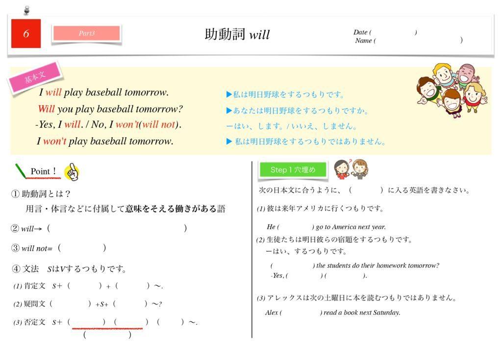 小学生から使える英語問題集中2m-38のサムネイル