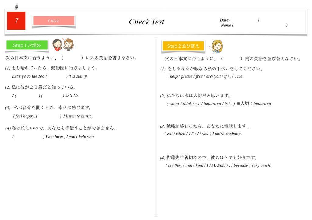 小学生から使える英語問題集中2m-52のサムネイル