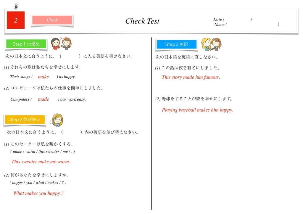 小学生から使える英語問題集中3k-10のサムネイル