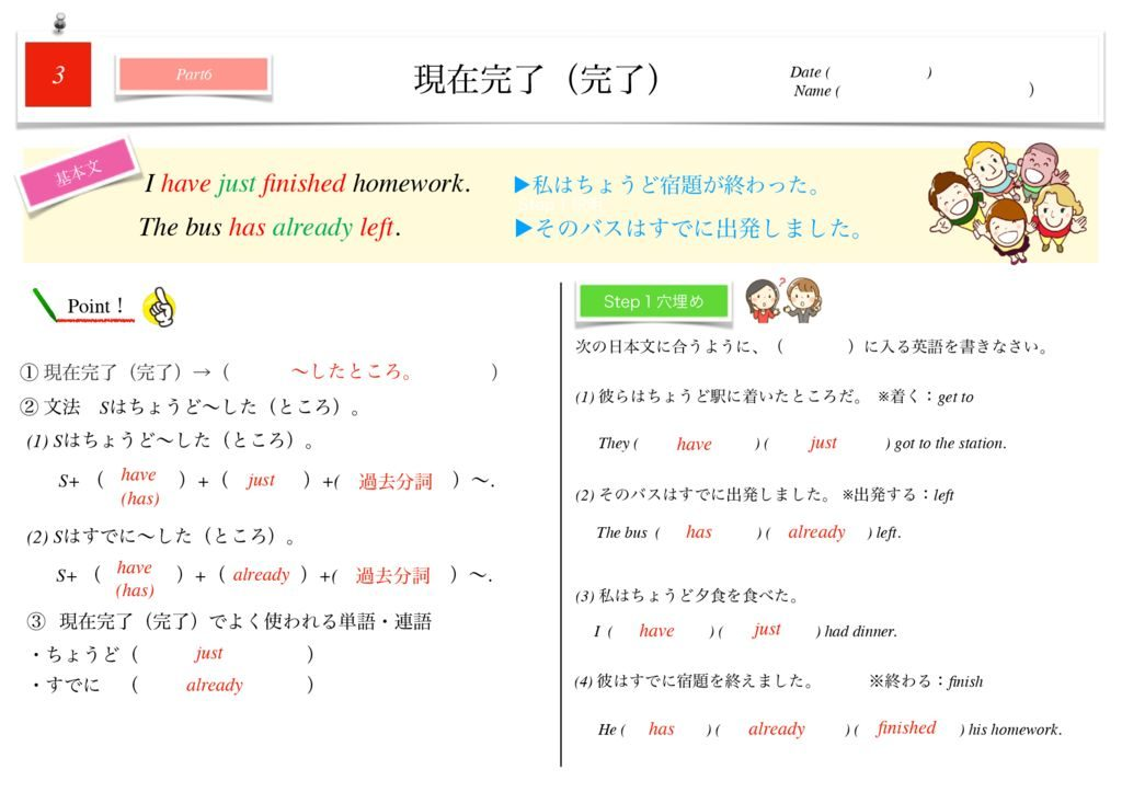 小学生から使える英語問題集中3k-21のサムネイル