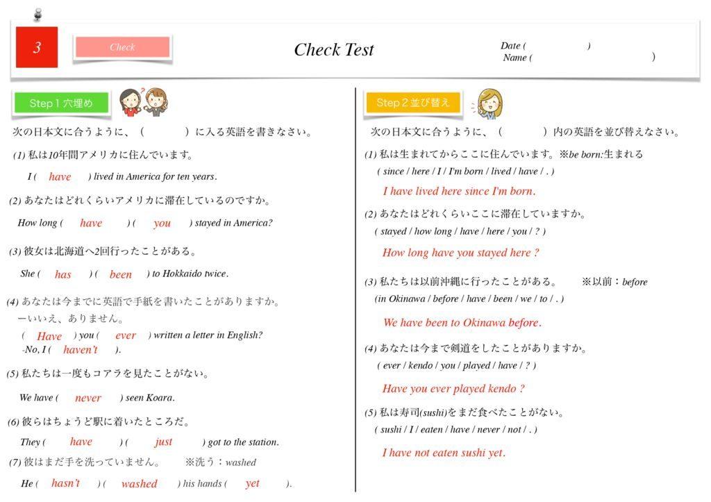 小学生から使える英語問題集中3k-27-28のサムネイル