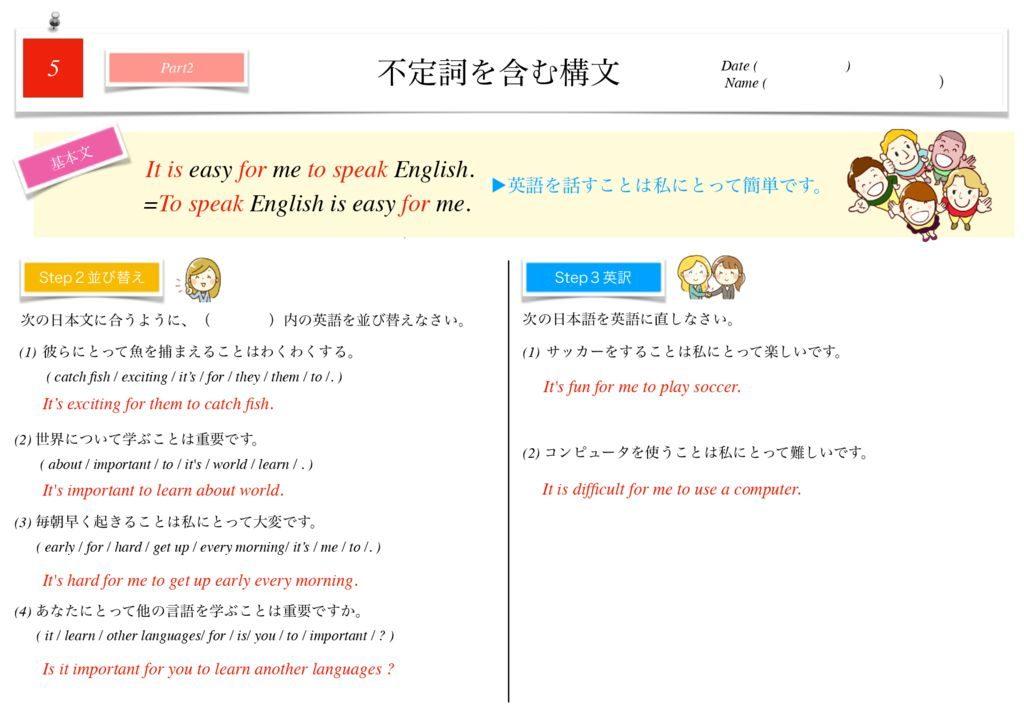 小学生から使える英語問題集中3k-37のサムネイル