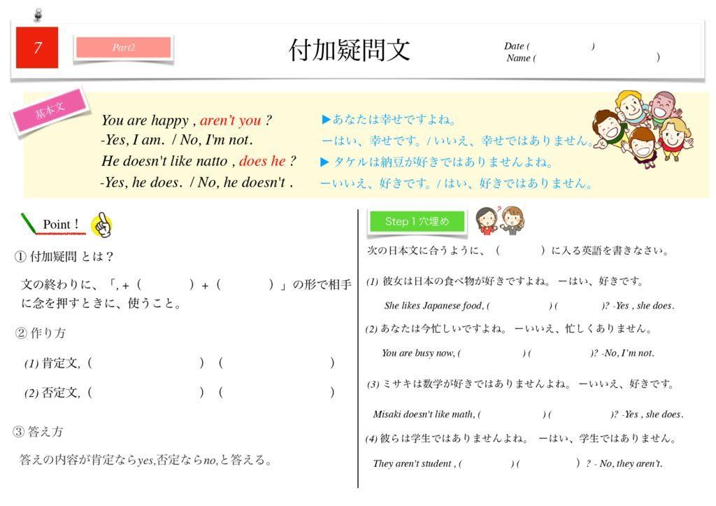 小学生から使える英語問題集中3m-49のサムネイル