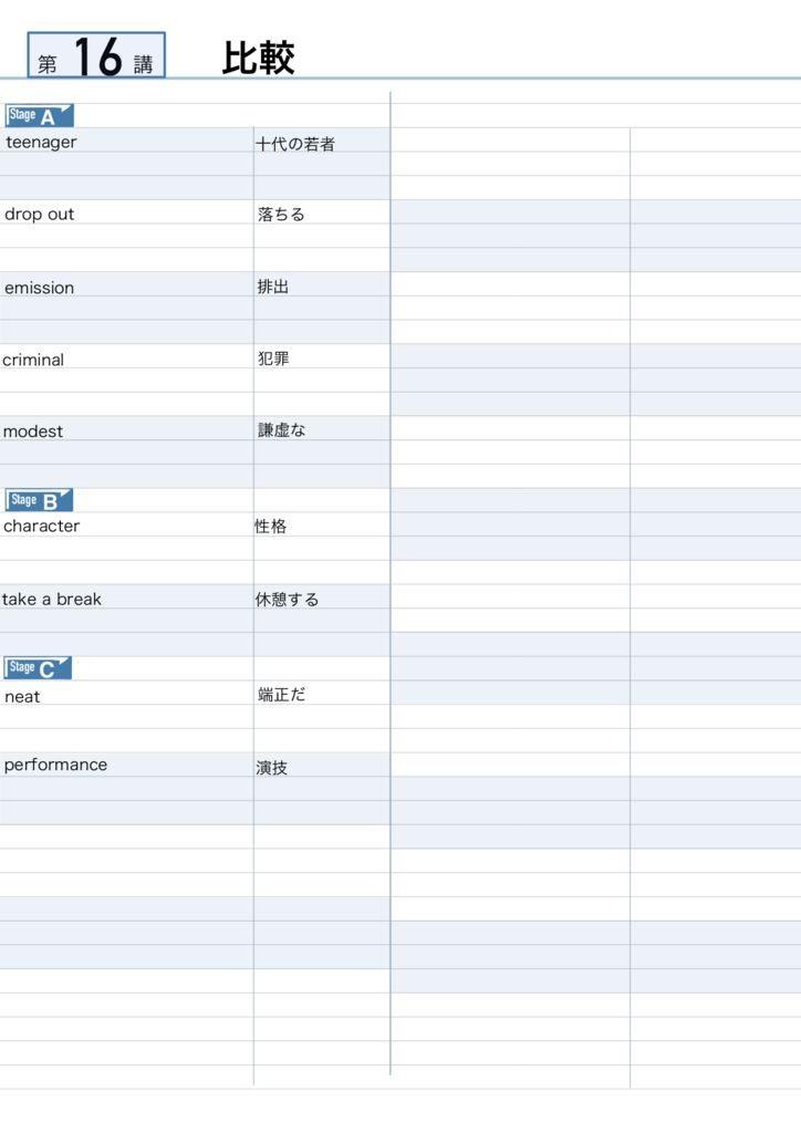 英文法解答-103-107のサムネイル