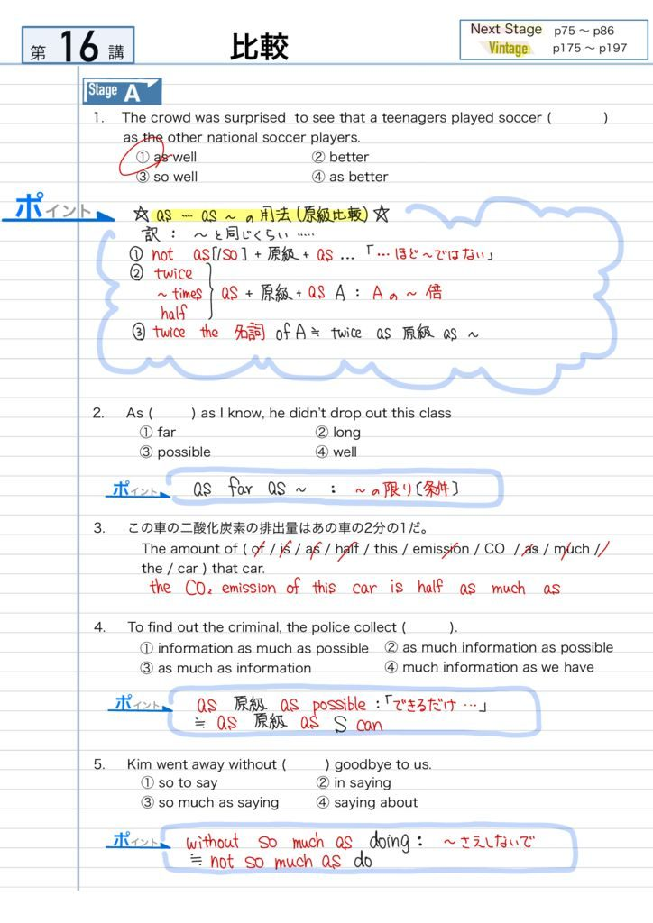 英文法解答-104-107のサムネイル
