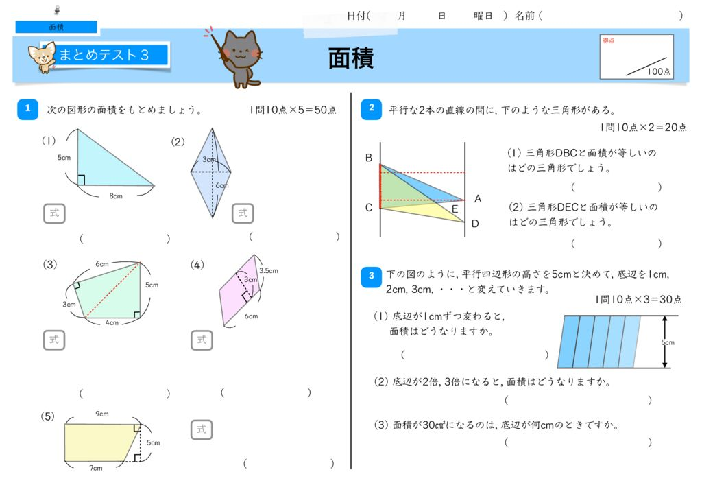 10面積m-10のサムネイル