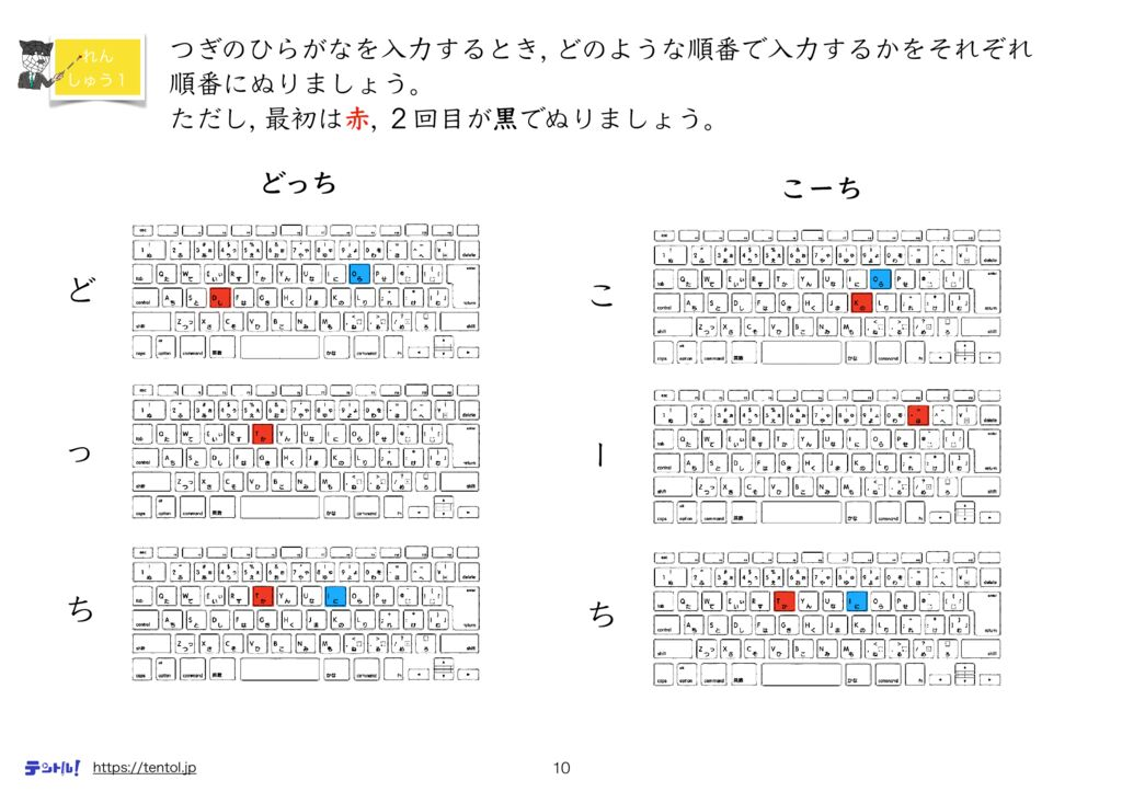 小4国語まとめk-10のサムネイル